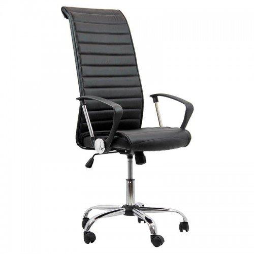 Scaun de birou ergonomic OFF 903 poza