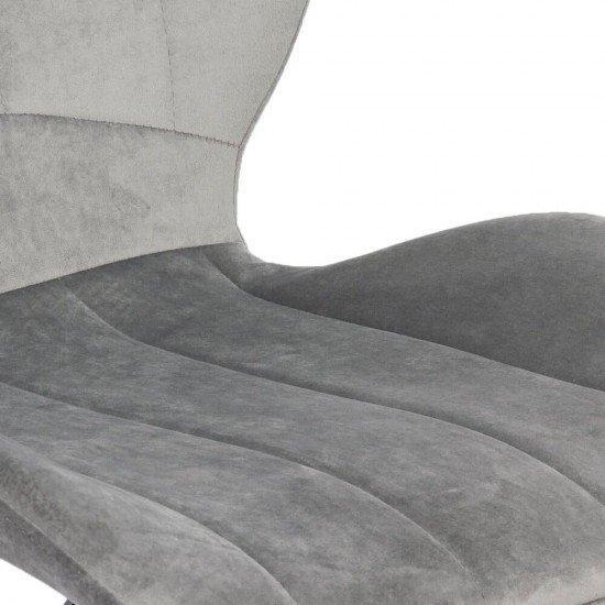 Scaun dining catifea cu picioare metalice BUC 205 gri
