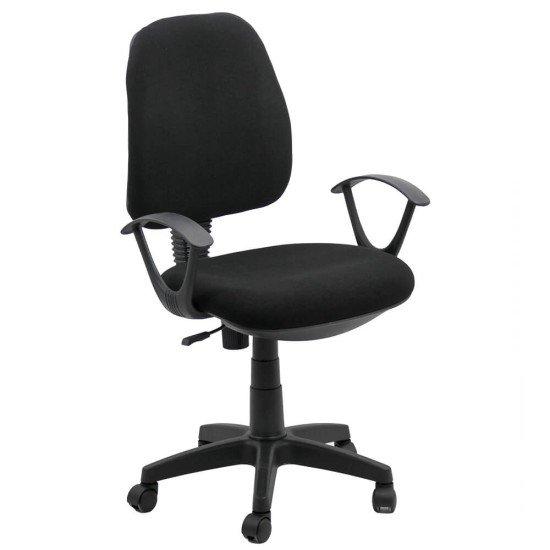 Scaun birou OFF 326 negru