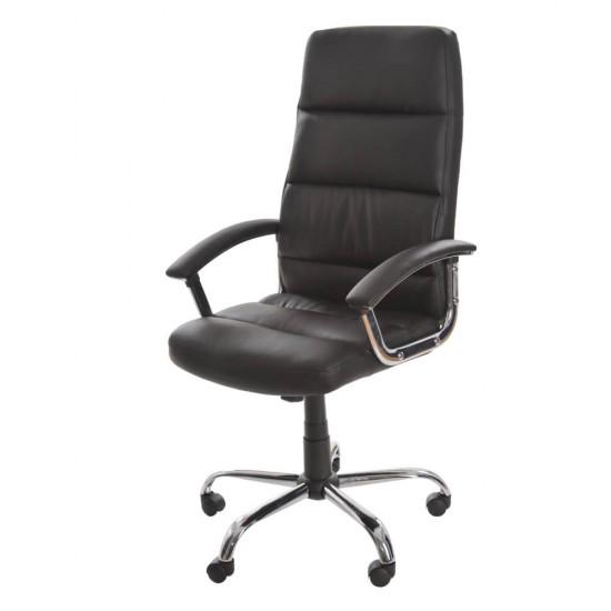 Scaun de birou ergonomic OFF 618 negru