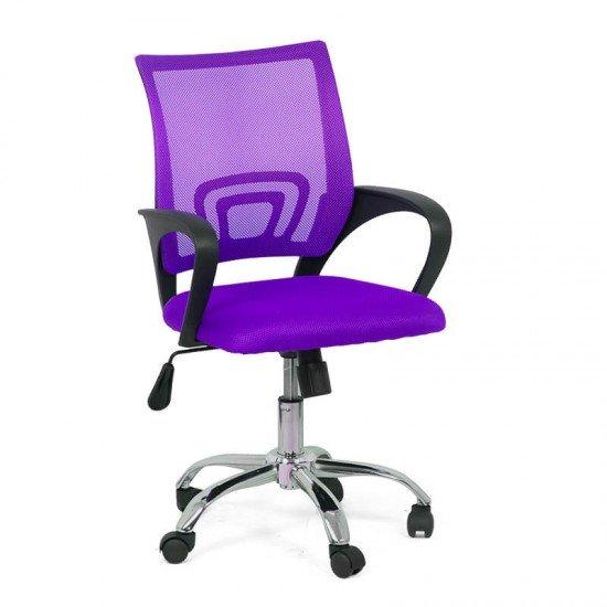 Scaune birou OFF 619 mov