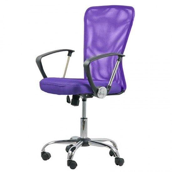 Scaune birou OFF622-mov