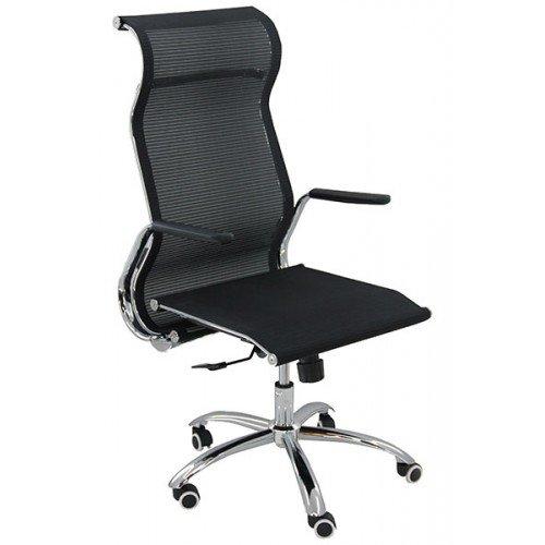 Scaune ergonomice de birou OFF 938