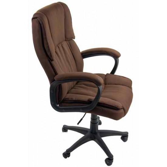 Scaun de birou ergonomic OFF 381