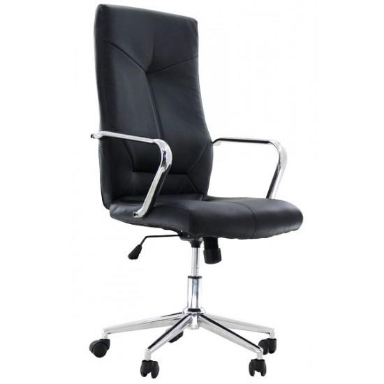 Scaun de birou ergonomic OFF345