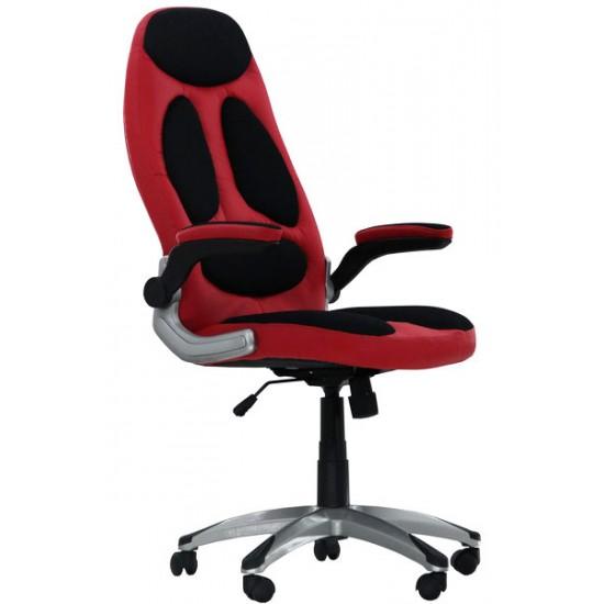 Scaune de birou ergonomice OFF 310