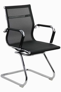 scaune vizitatori moderne
